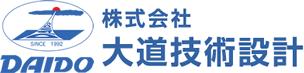 株式会社大道技術設計 リクルートサイト